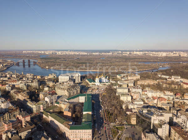 The Podol district and the Dnieper river are a sunny day. Kiev, Ukraine Stock photo © artjazz