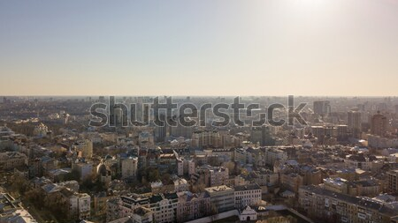 View of the city of Kiev from a bird's eye view in spring Stock photo © artjazz
