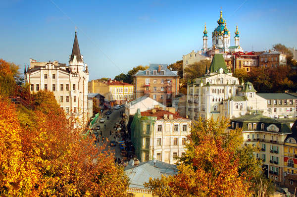 Autumn city Stock photo © artjazz