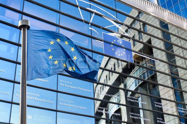 ストックフォト: ヨーロッパの · 組合 · フラグ · 議会 · フラグ · ブリュッセル