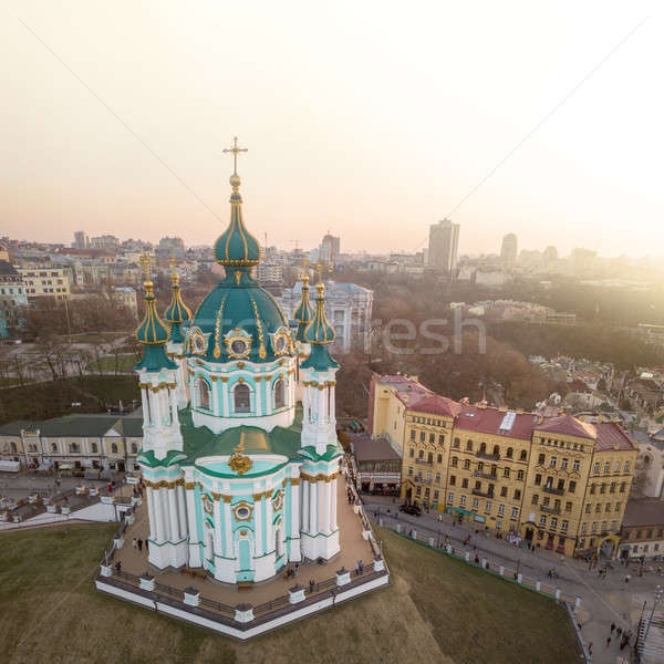 Famous saint Andrew's church and panorama of Kiev, Ukraine Stock photo © artjazz