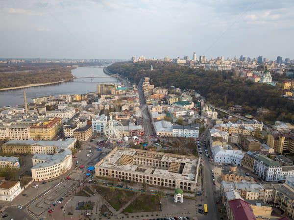 Ukrayna 19 Cityscape kare şehir konuk Stok fotoğraf © artjazz