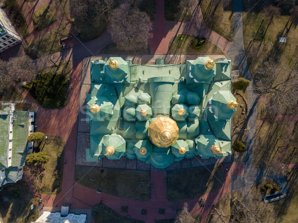 Aerial view to St. Sofia cathedral in Kyiv, Ukraine. Stock photo © artjazz