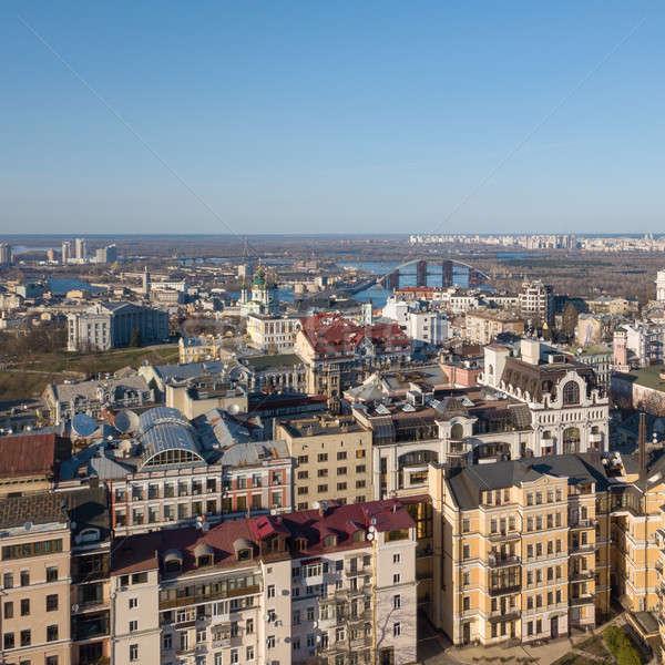 Kilátás modern épületek város Ukrajna városkép Stock fotó © artjazz