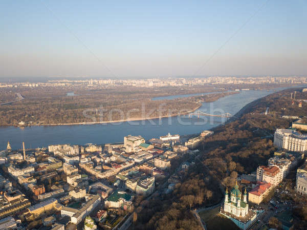 Kiev, Ukraine - April 7, 2018: Panoramic view of the Dnieper River pedestrian bridge, Trukhanov Isla Stock photo © artjazz
