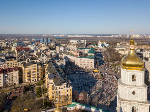 Aerial top view of Kiev city skyline from above, Kyiv cityscape capital of Ukraine Stock photo © artjazz