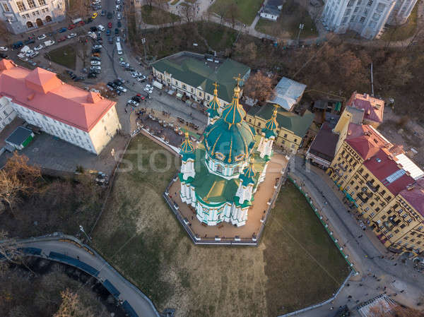 Beautiful view of the ancient street Andrew's Descent and the St. Andrew's Church in Kyiv Stock photo © artjazz