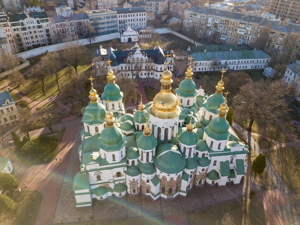 sunny day over ancient St. Sophia Cathedral in Kiev, Ukraine Stock photo © artjazz
