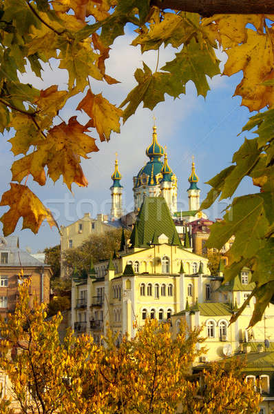 autumn old Kyiv Stock photo © artjazz