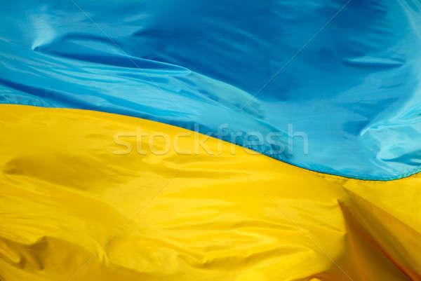 Сделать фото на фоне флага украины