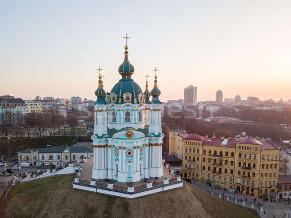 aerial view of Podol and St Andrew's Church on the sunset in Kiev city Stock photo © artjazz