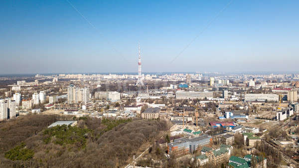 Panoramic view of the city of Kiev with modern houses and a park, Kiev, Ukraine, aerial view Stock photo © artjazz