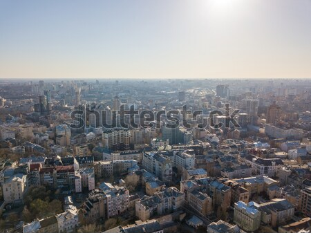 Kyiv, the Capital of Ukraine. City landscape on a sunny spring day Stock photo © artjazz