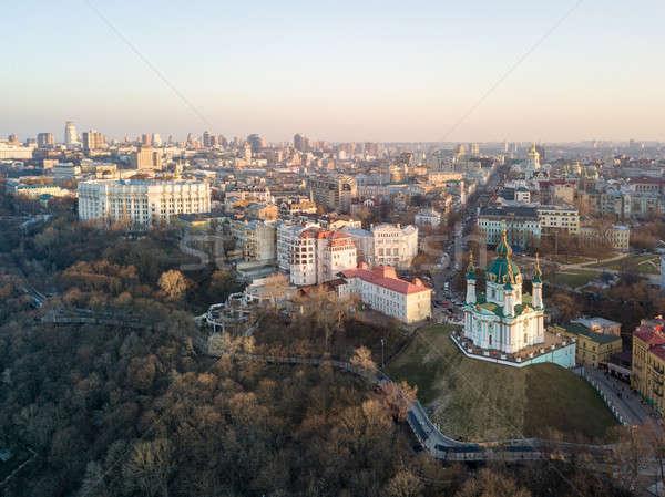 Панорама мнение красивой барокко Церкви город Сток-фото © artjazz