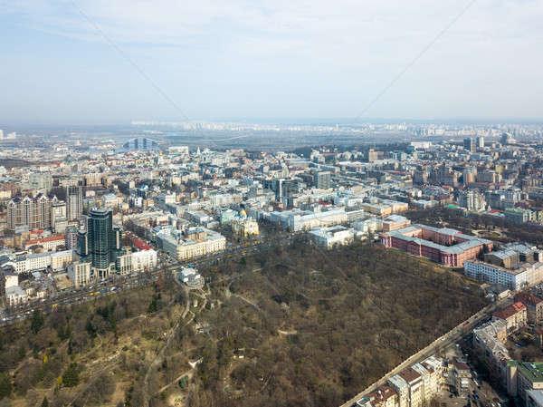 Ucrânia paisagem ver cidade universidade Foto stock © artjazz