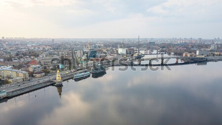 Panorama of the Dnieper embankment, Havanskyi bridge and the chu Stock photo © artjazz