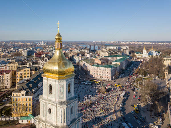 view landscape in Kiev with St. Sophia bell tower and people sightseeing at Sofiiska square Stock photo © artjazz