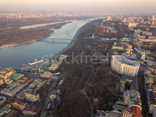 Ministry of the Interior, Pochtovaya Ploshcha, River Station and Pedestrian Bridge across the Dniepe Stock photo © artjazz