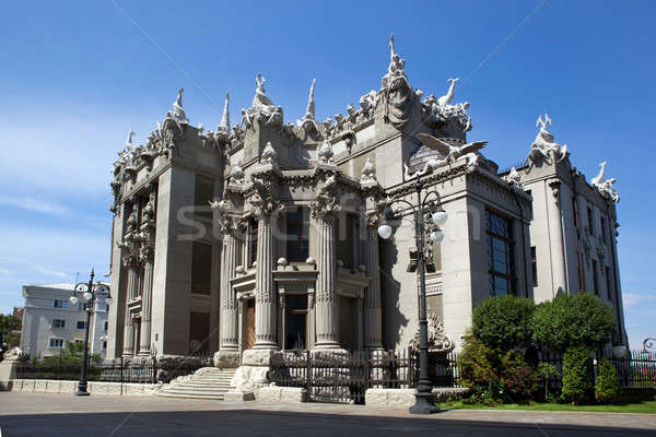 The house with chimeras in Kiev, Ukraine Stock photo © artjazz