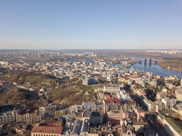 Panoramisch wijk kaal berg luchtfoto Stockfoto © artjazz