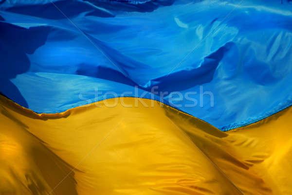 Bandiera Ucraina sfondo blu colore orientale Foto d'archivio © artjazz