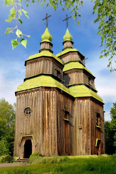 Fából készült templom Ukrajna égbolt fű erdő Stock fotó © artjazz