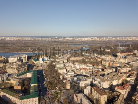 Aerial view of the city center of Kiev and Hydropark against the blue sky on a sunny day Stock photo © artjazz