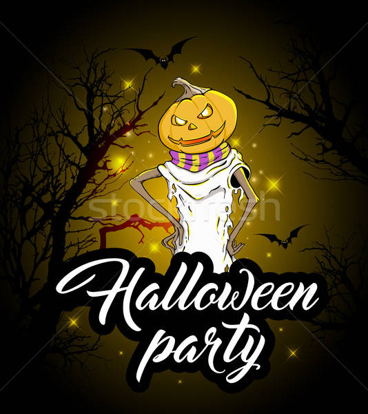 Design for Halloween party Stock photo © Artspace