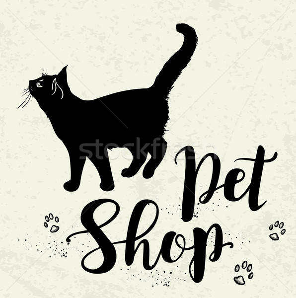 Background for pet shop Stock photo © Artspace