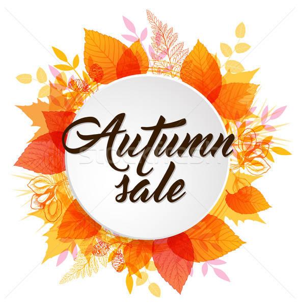抽象的な 秋 バナー 葉 オレンジ 黄色 ストックフォト © Artspace