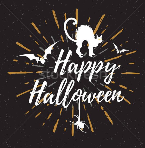 Preto halloween gato silhueta feliz projeto Foto stock © Artspace