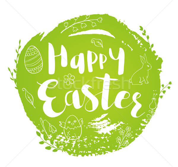 Green abstract Easter background Stock photo © Artspace