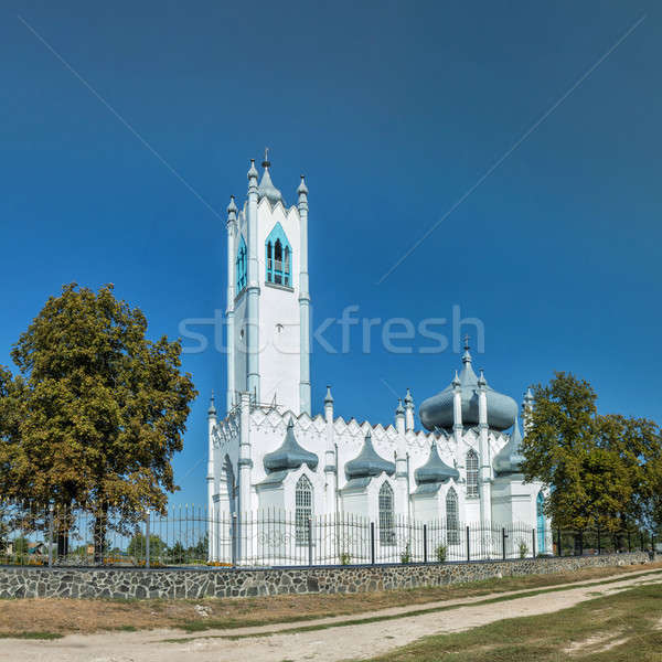Ortodoxo templo Ucrânia igreja aldeia região Foto stock © artsvitlyna