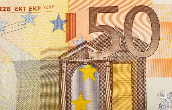 подробность евро пятьдесят деньги банкнота Сток-фото © artush
