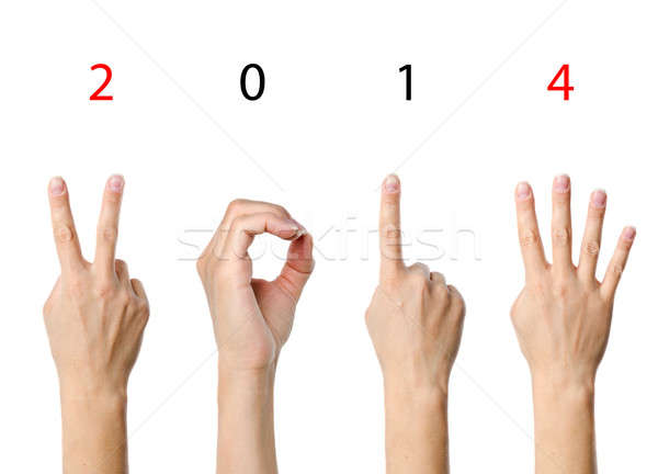Stock photo: The number 2014