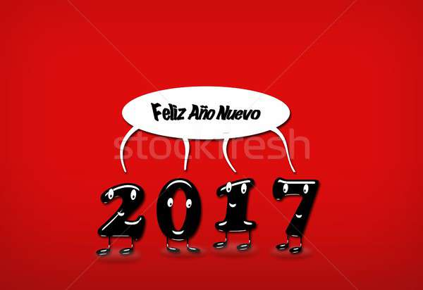 Animated numerals of 2017 year congratulating. Stock photo © asturianu