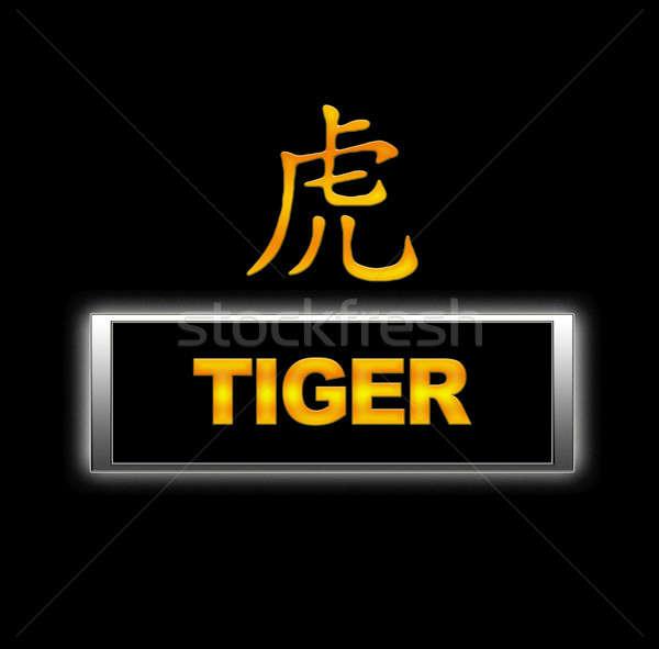 Tigre segno party sfondo calendario Foto d'archivio © asturianu