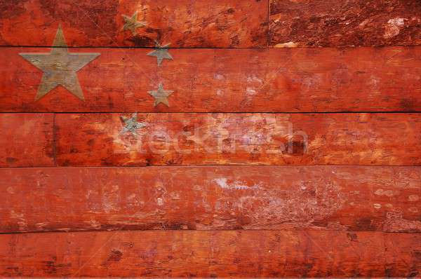 Wooden sign of China. Stock photo © asturianu