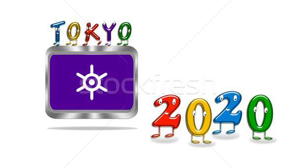 Metal button with Tokyo 2020. Stock photo © asturianu