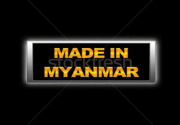 ミャンマー にログイン ビジネス デザイン 金属 ストックフォト © asturianu