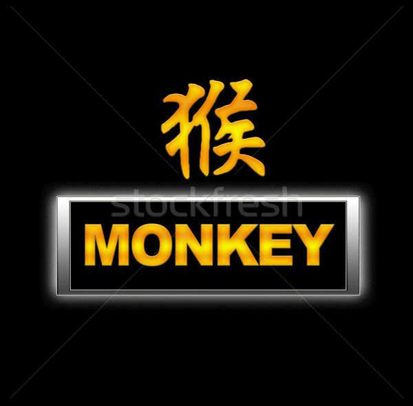 Scimmia segno party sfondo calendario Foto d'archivio © asturianu