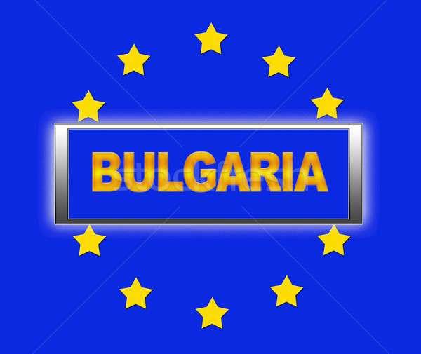 Bulgaria. Stock photo © asturianu