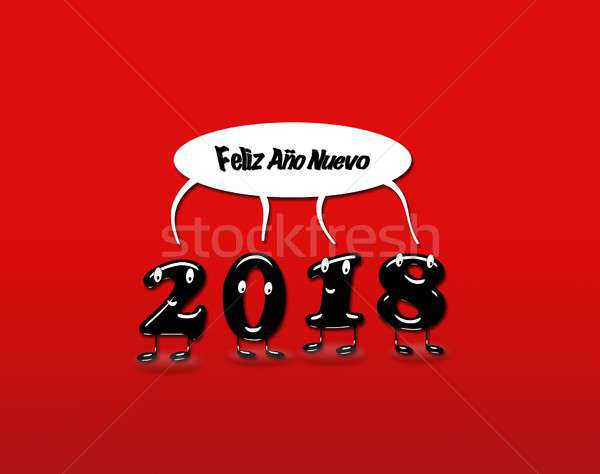 Animated numerals of 2018 year congratulating. Stock photo © asturianu