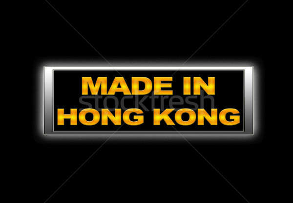 Made in Hong Kong. Stock photo © asturianu