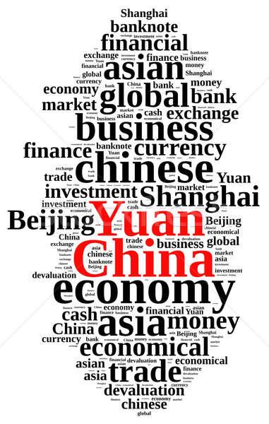 Yuan. Stock photo © asturianu