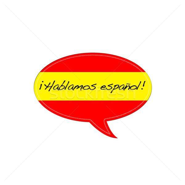 話す スペイン語 実例 スペイン国旗 文字 背景 ストックフォト © asturianu
