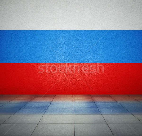 フラグ の空室 ロシア 壁 スタジオ 家 ストックフォト © Avlntn