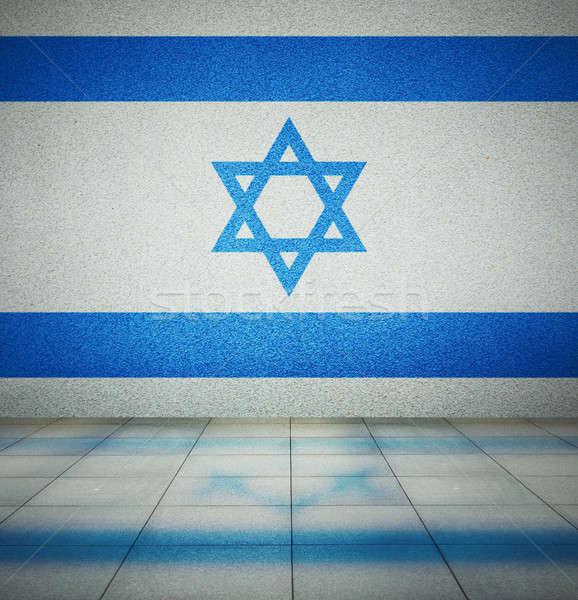 флаг пустой комнате Израиль стены студию дома Сток-фото © Avlntn