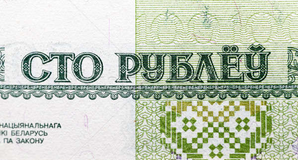 Kâğıt notlar modern para dışarı Stok fotoğraf © avq