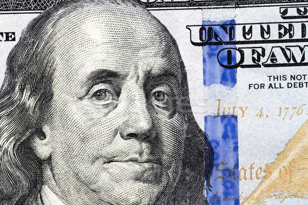 New American dollars Stock photo © avq